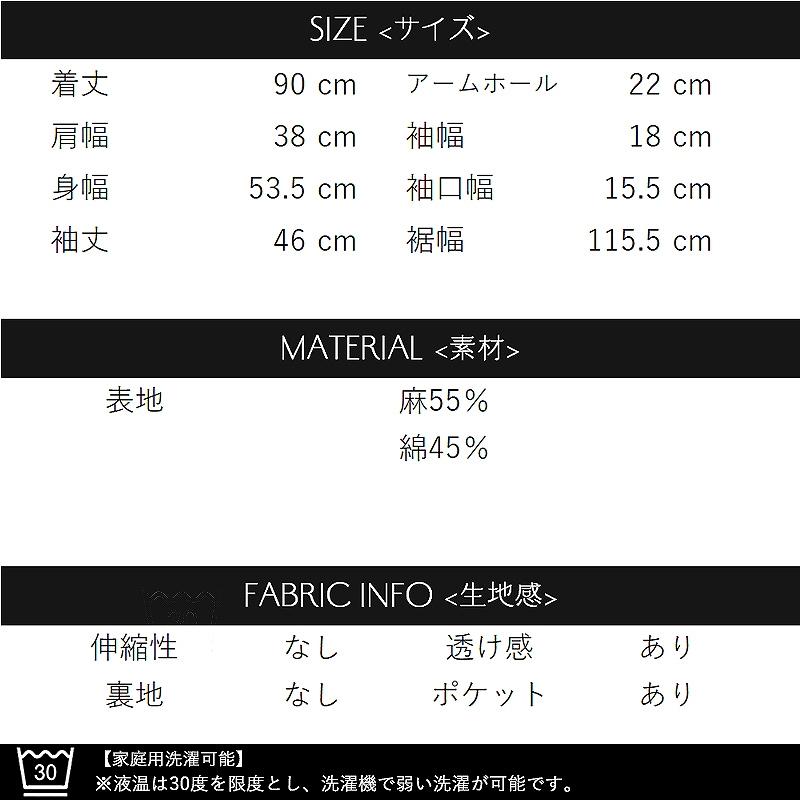 シャツ ブラウス レディース 七分袖 綿麻 天然素材 チュニック丈 koibitomisaki 06-1815