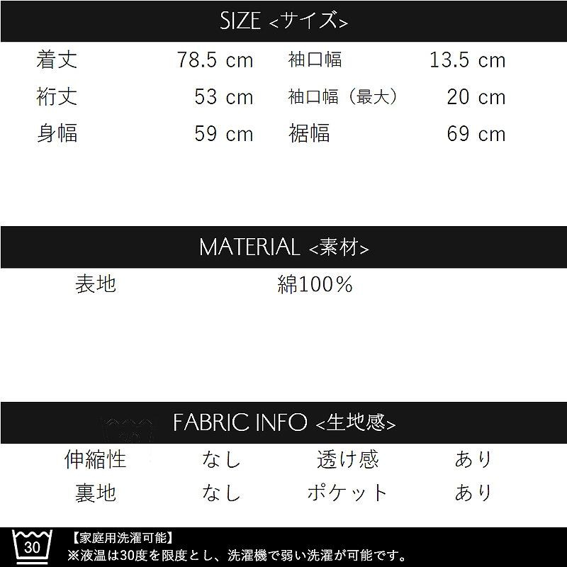 チュニック 半袖 レディース フリーサイズ ドット柄 大きいサイズ koibitomisaki 08-1196