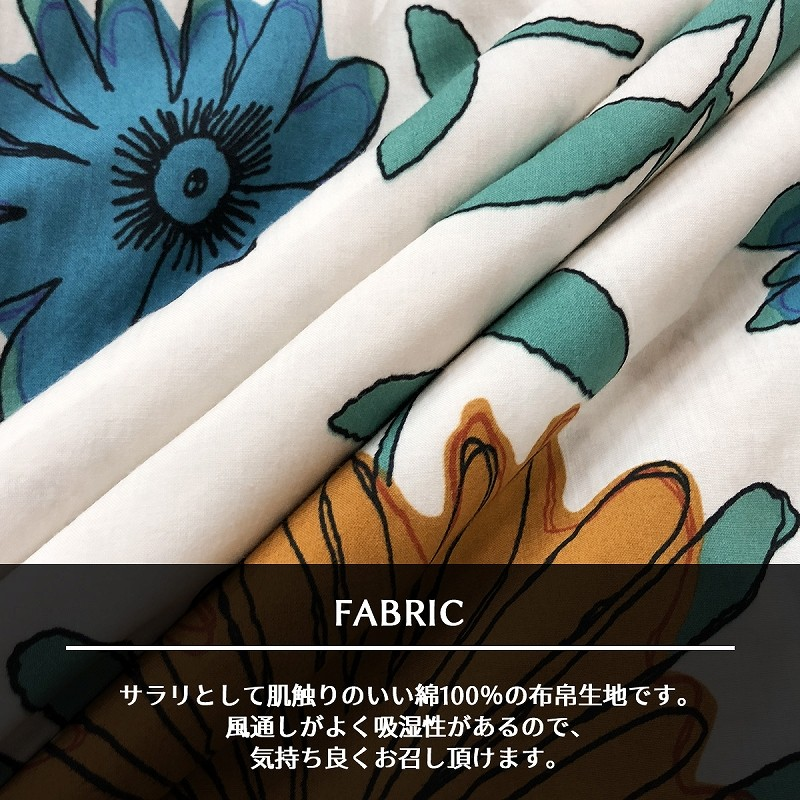 フラワー プリント カラフル ブラウス 布帛 花柄 koibitomisaki 08-1236