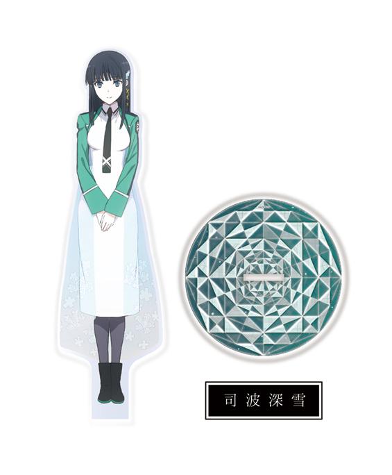 『魔法科高校の劣等生 来訪者編』アクリルスタンド(達也・深雪)