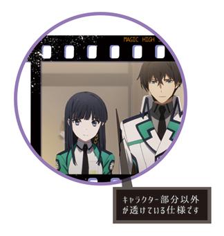 【予約】『魔法科高校の劣等生 来訪者編』 メルティショット