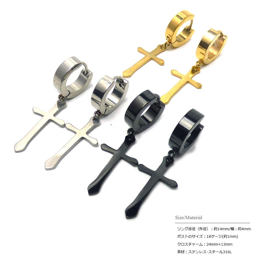 【2個セット(両耳用)】 PVDコーティング 24mmクロスチャーム付き 4mm幅リング フープピアス 【ステンレス・スチール316L】