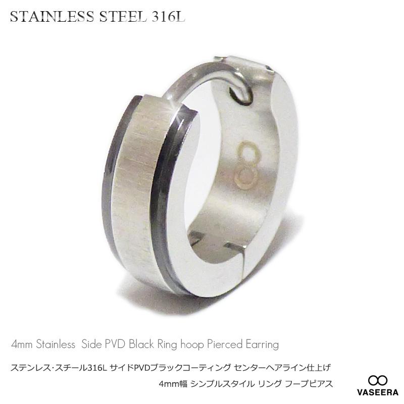 【単品販売(一個)】  4mm幅 センターヘアライン サイドPVDブラックコーティング リング フープピアス 【ステンレスピアス/サージカルステンレス/S.STEEL316L】