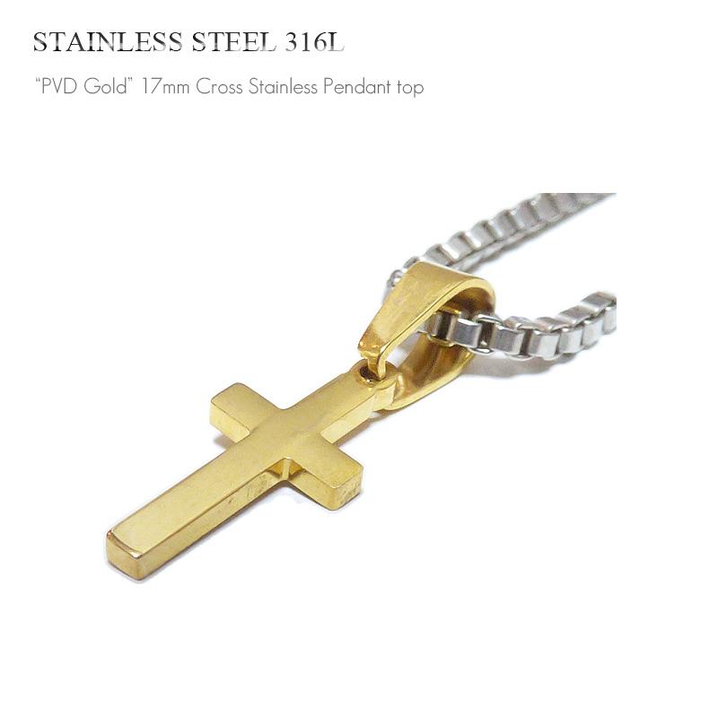 PVDゴールドコーティング 17mm シンプルクロス ステンレス ペンダント トップ 【ステンレス・スチール316L/サージカルステンレス】