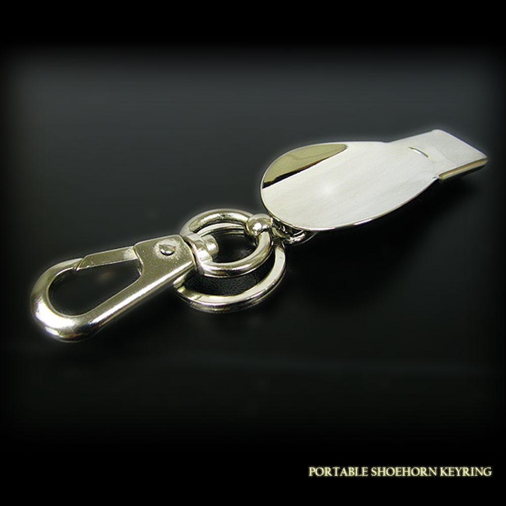 シューホーン/折り畳み式(靴ベラ型 ステンレス手磨き2重カン付きキーリング/キーホルダー/ カラビナ