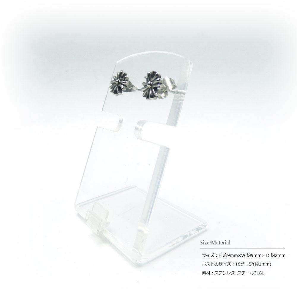 【2個セット(両耳用)】 9mmフローラルクロス ブラックポリッシュアンティーク仕上げ ステンレス ピアス 【ステンレス・スチール316L】