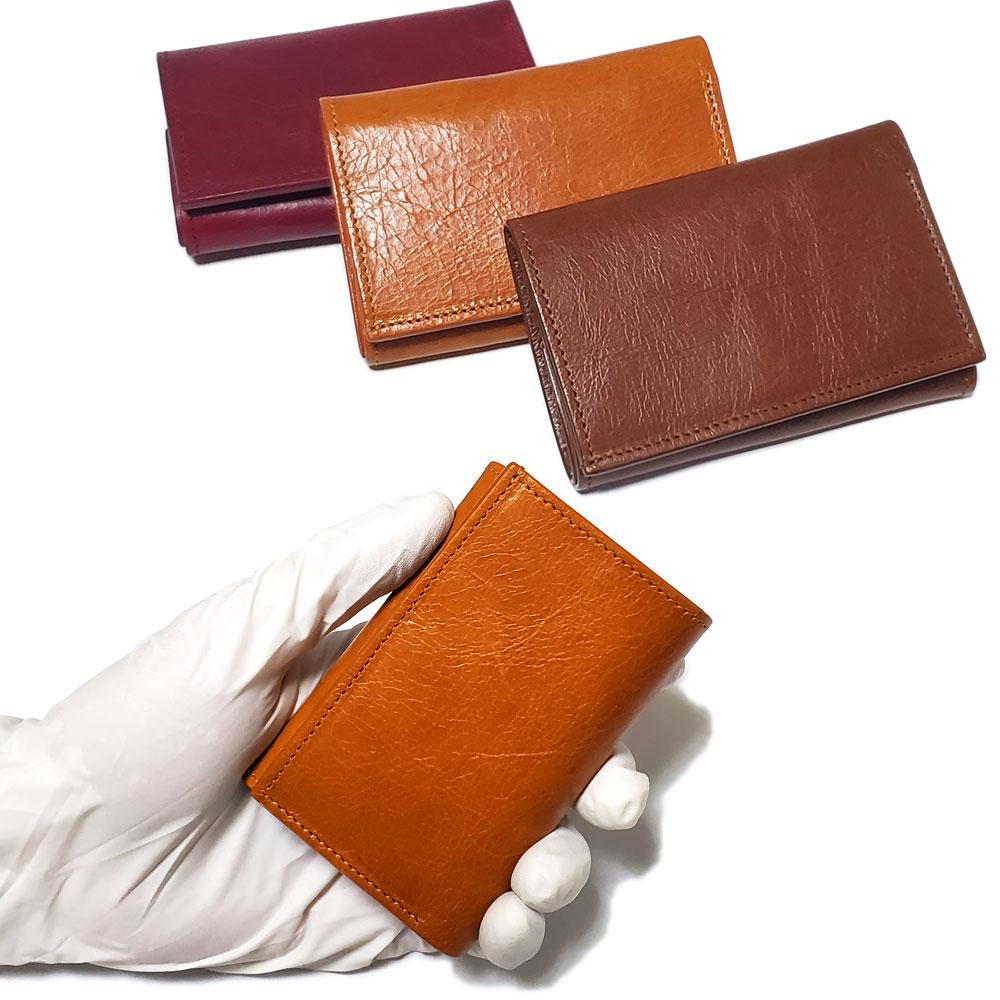 イタリアンレザー(フルタンニンオイルレザー/植物タンニン鞣し牛革)  三つ折り ミニマム レザーウォレット/小さい財布