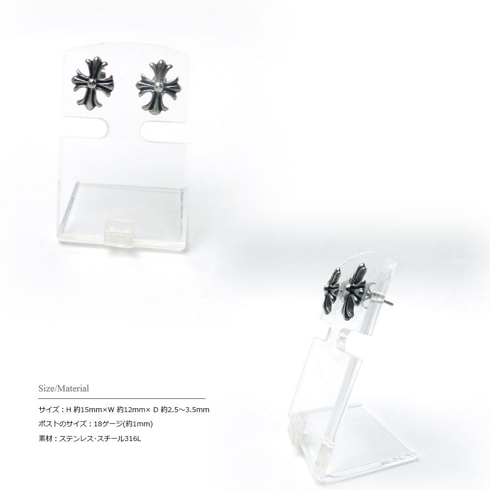 【2個セット(両耳用)】 15mm フローラルクロス ブラックポリッシュ アンティーク仕上げ ステンレス ピアス 【ステンレス・スチール316L】