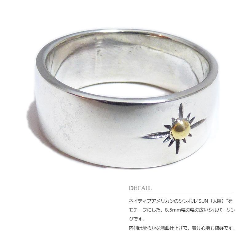 ネイティブ・サン(太陽/SUN) ゴールドポイント 8.5mm幅 シルバーリング  【シルバー925/SILVER925 /指輪】