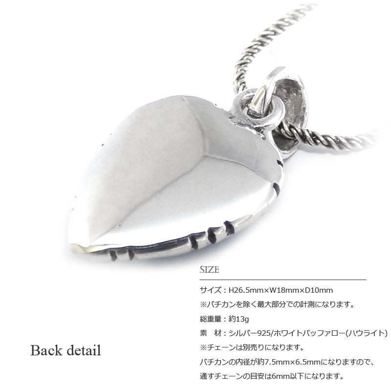 ネイティブアメリカン ホワイトバッファロー埋め込み ハート型 シルバー ペンダント トップ 【シルバー925/SILVER925 /ペンダントヘッド】
