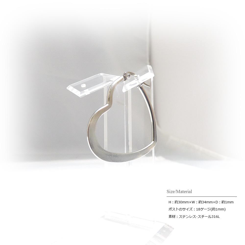 【単品販売(一個)】 30mm オープンハート(ハート・フレーム) フープピアス 【ステンレスピアス/サージカルステンレス/S.STEEL316L】