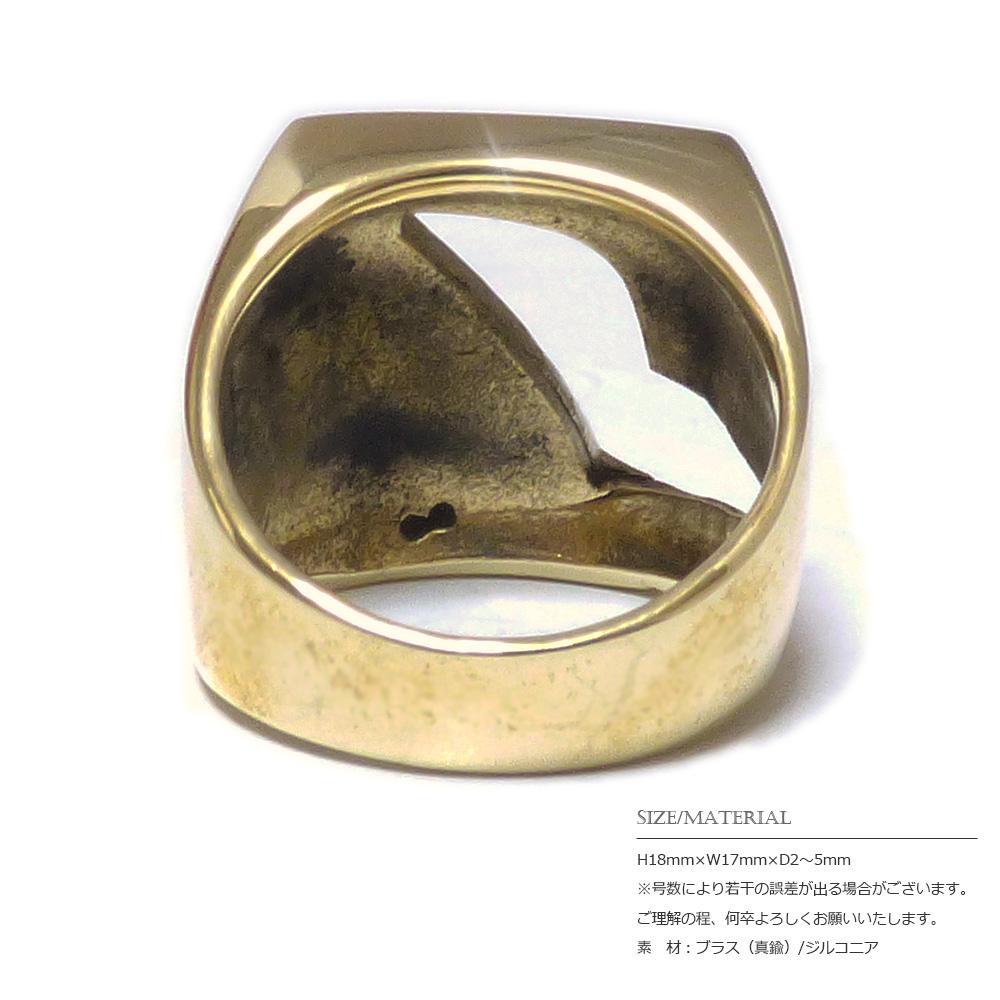 """ナンバー""""7"""" ジルコニア入りスターポイント ゴールドブラス(真鍮) リング 【GOLD BRASS /指輪】"""