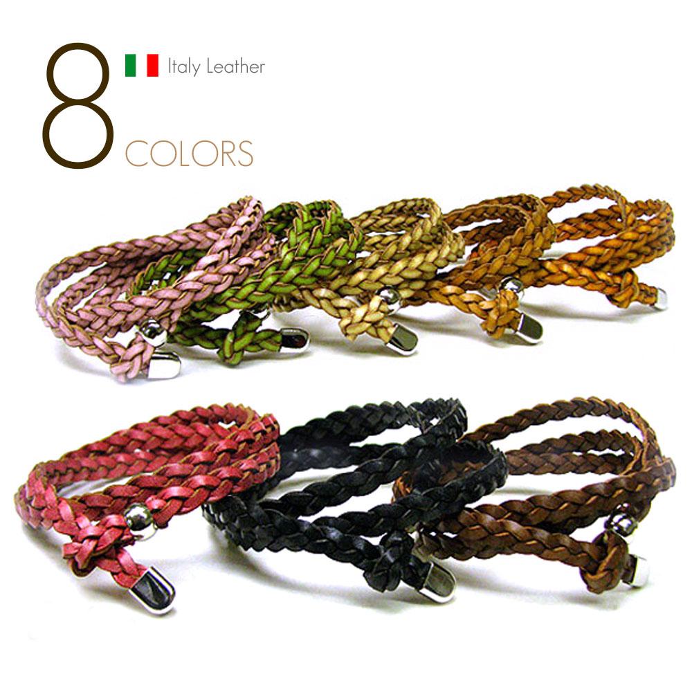 イタリアンPUレザー三つ編み仕上げ(全8色) 三重巻きレザーブレスレット【革 ブレス/アンクレット】