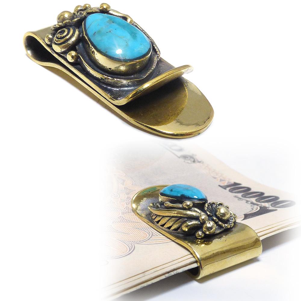 ゴールドブラス(真鍮)  ターコイズ埋込みボタニカル装飾 38mm マネークリップ/札挟み