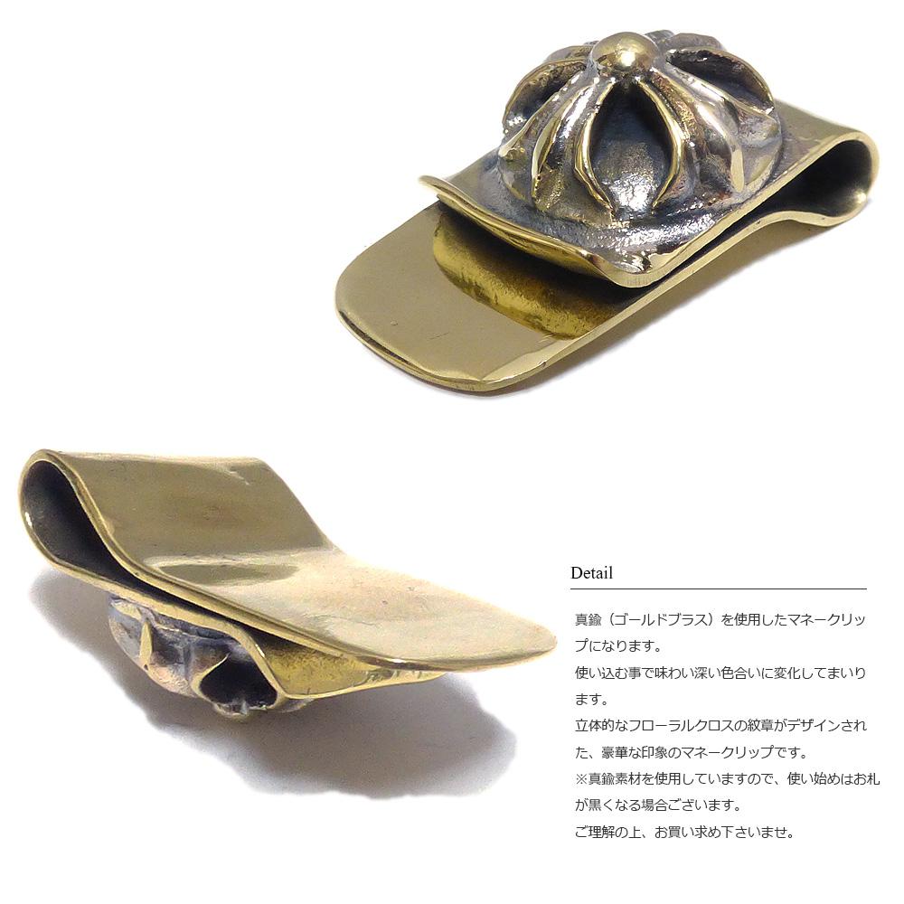 ゴールドブラス(真鍮)  フローラルクロス紋章 32mm マネークリップ/札挟み