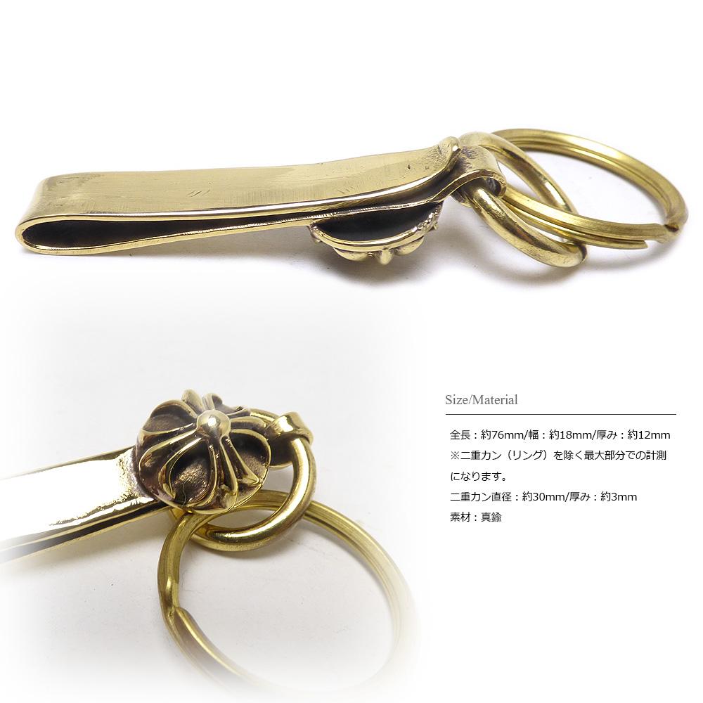 ゴールドブラス(真鍮) 18mmサークル型 フローラルクロス  クリップフック式 キーホルダー 【キーリング 】