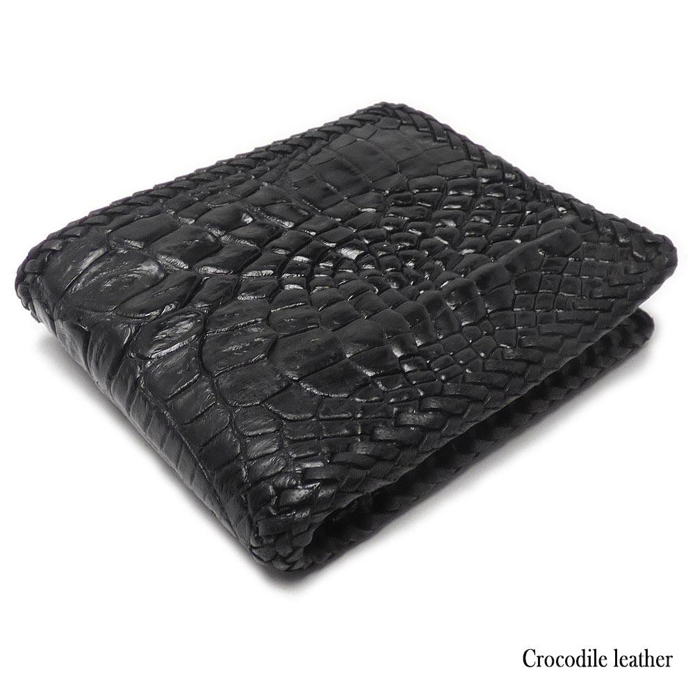 クロコダイルレザー(ワニ革) サイド編み上げ仕上げ 二つ折りショートレザーウォレット/革財布