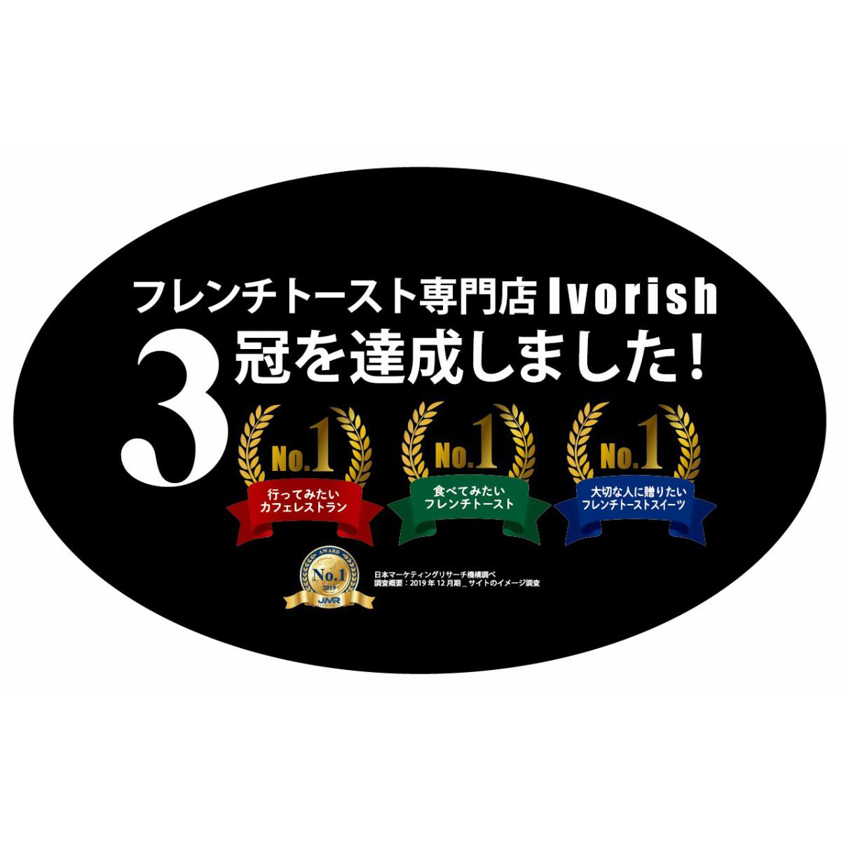 フレンチトーストフィナンシェ(6個入り)(福岡便)