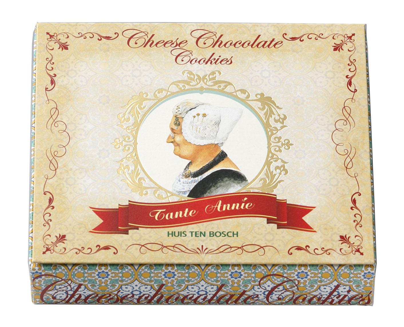チーズチョコレートクッキー10枚入り(長崎便)