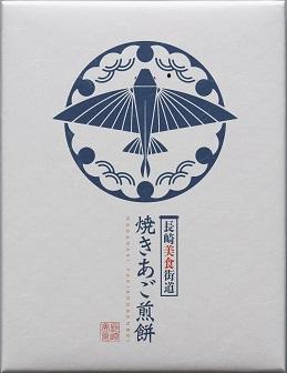 焼きあご煎餅24枚入り(長崎便)