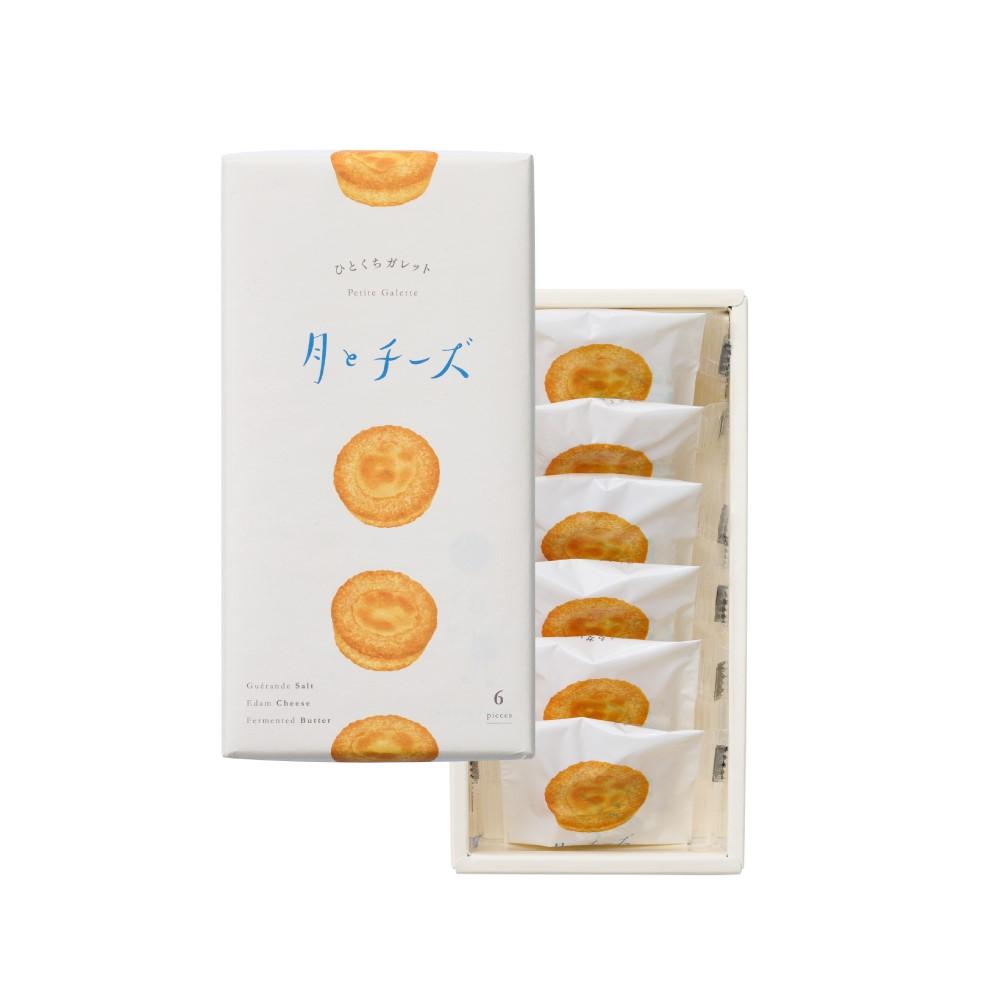 月とチーズ6個入り(長崎便)