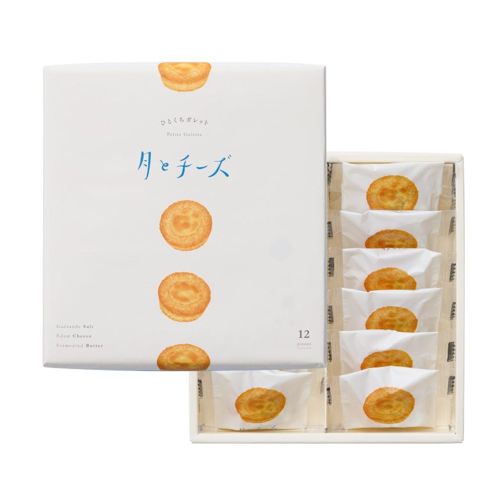 月とチーズ12個入り(長崎便)