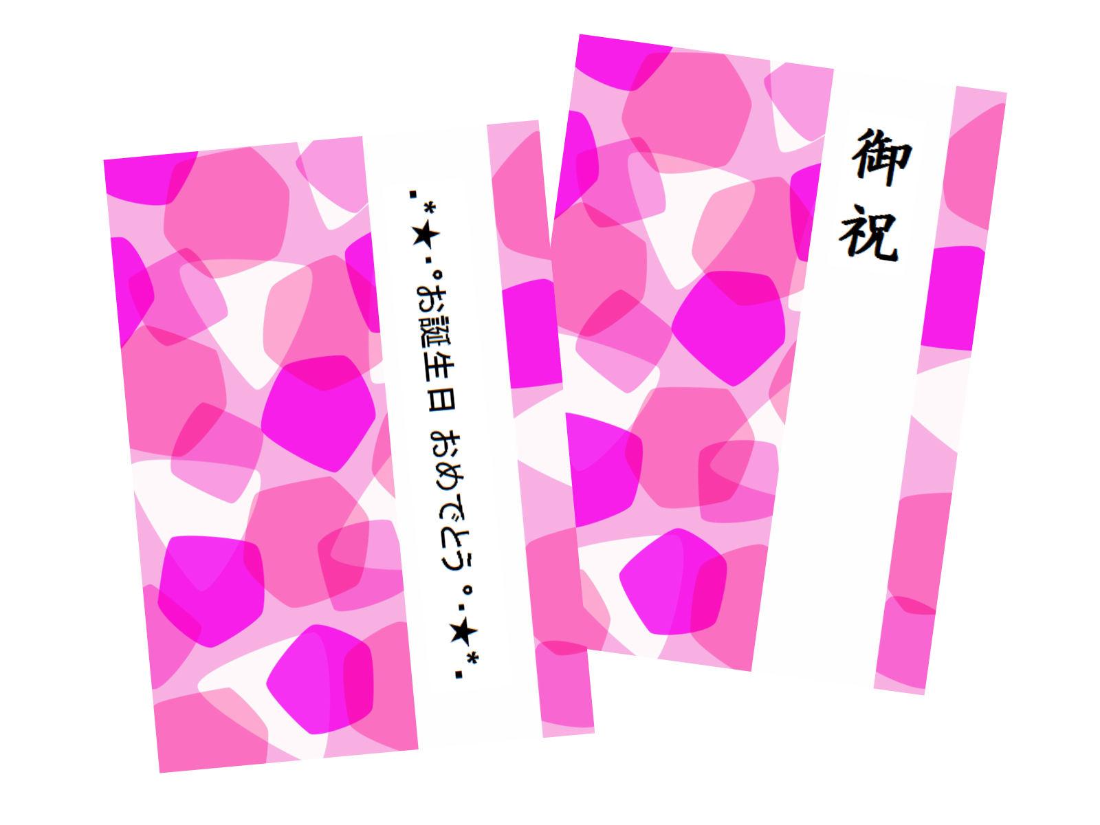 フレンチトーストプディング(福岡便)