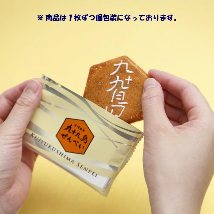 年末スペシャルとくとくセット(送料無料)(長崎便)