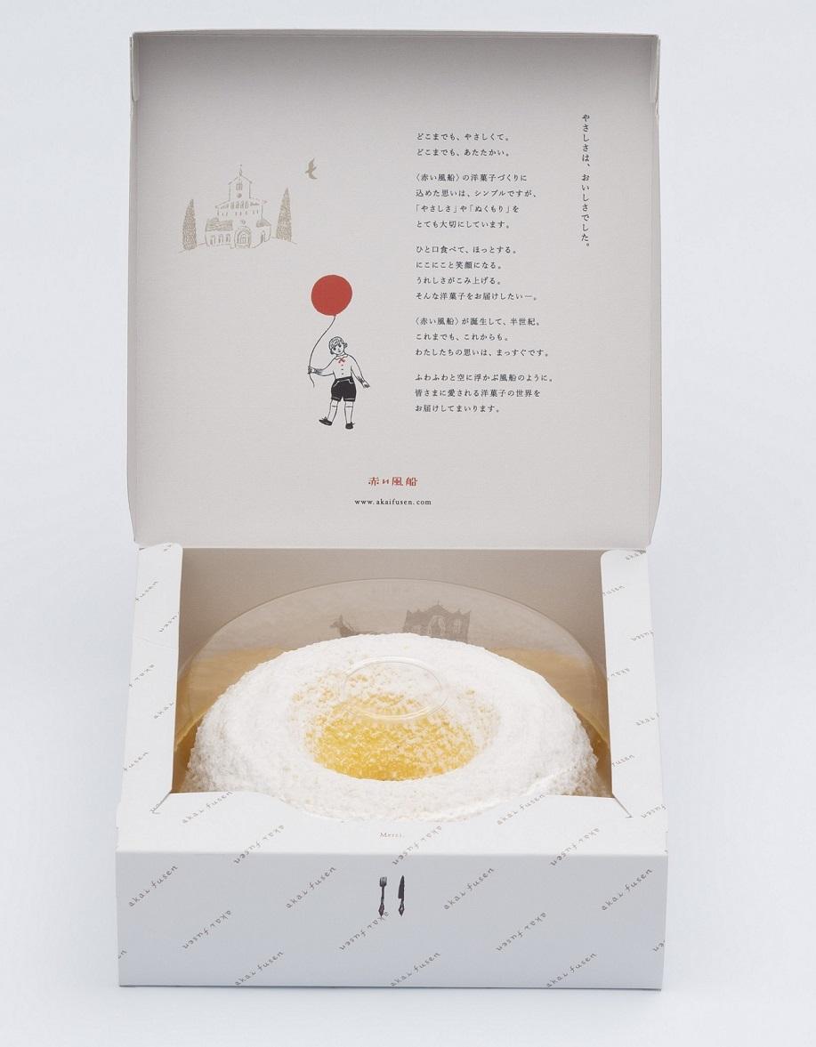 赤い風船サンケーキ (直径:15cm)(長崎便)