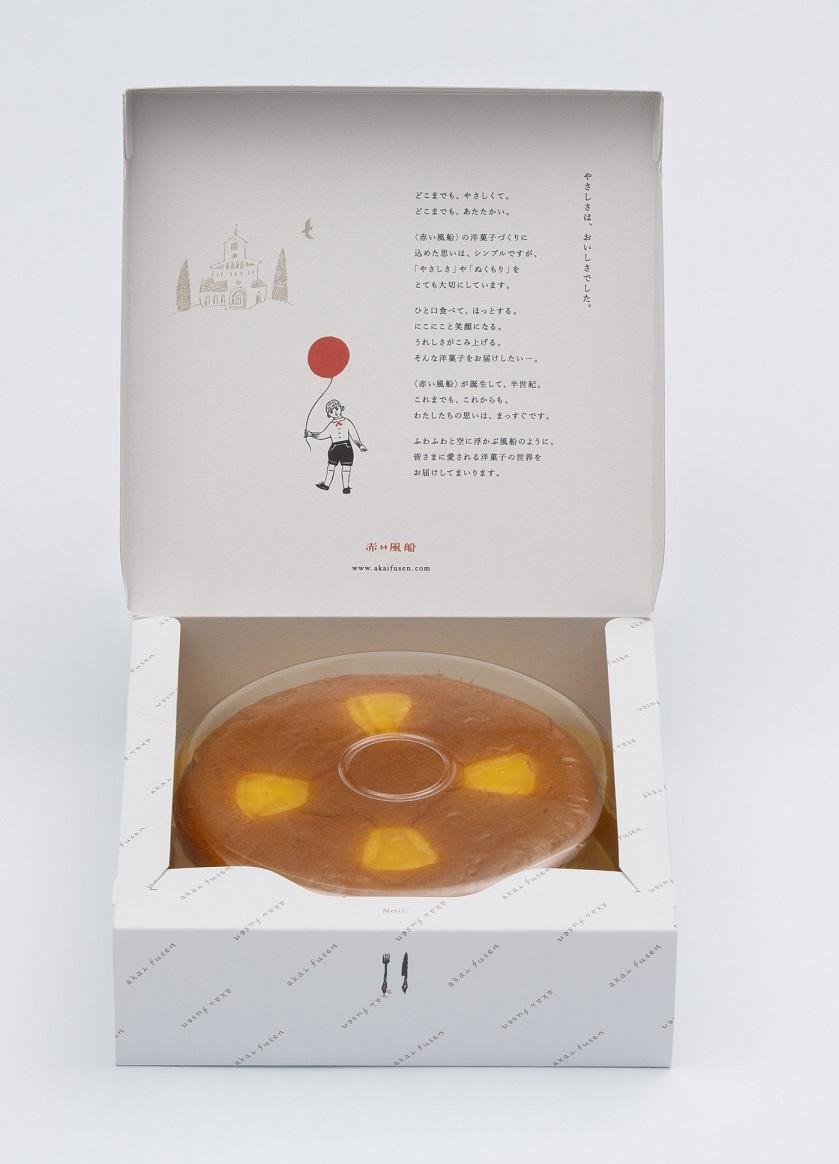 赤い風船のチーズケーキ (直径:14cm)(長崎便)