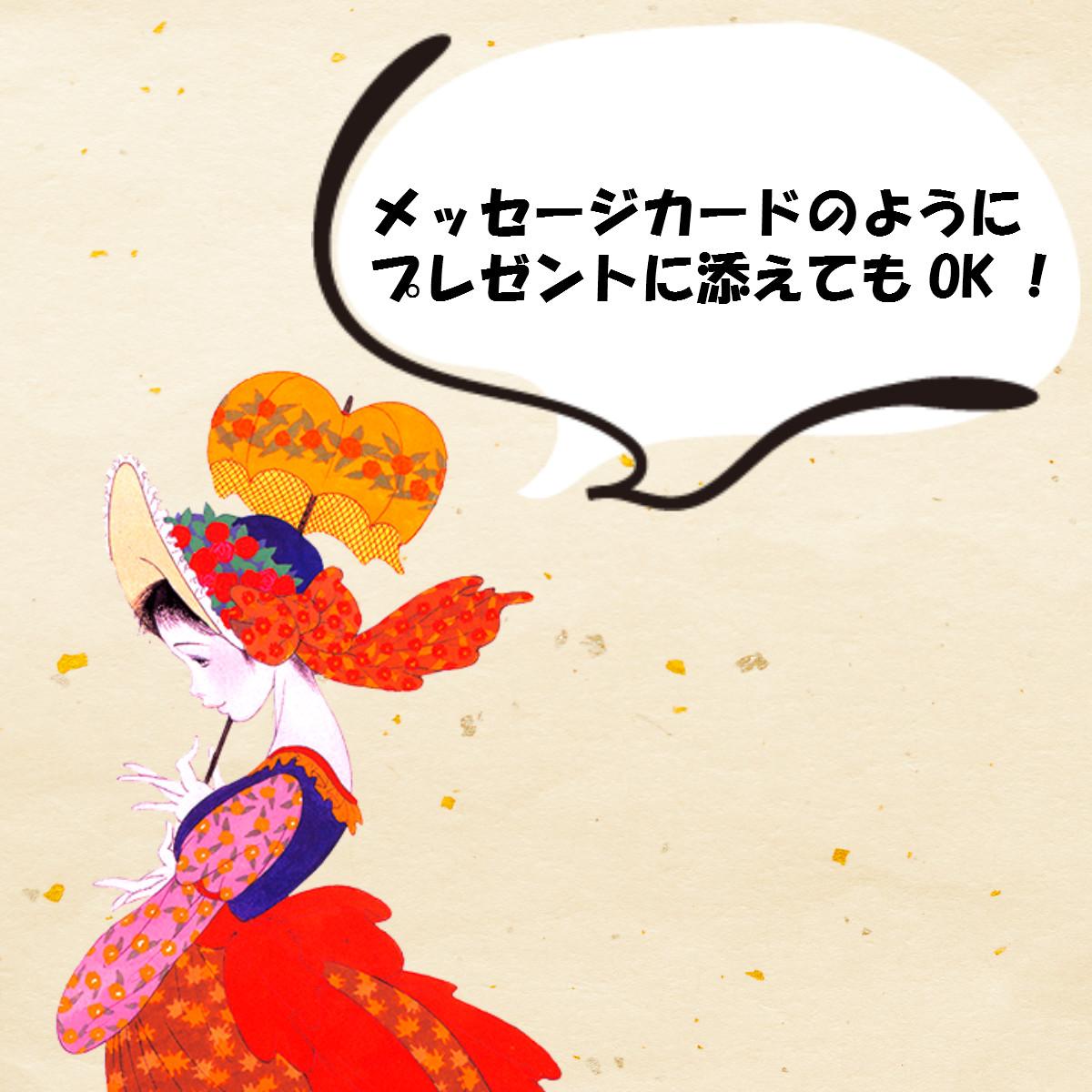 (お祝いプチギフト)「感謝」10枚入り(長崎便)※のし不可