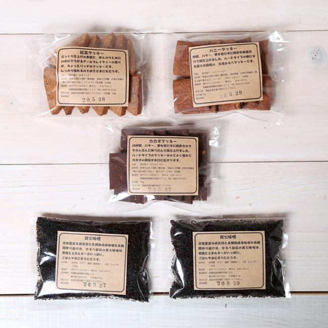 かるべけいこさんのクッキー3つと鉄火味噌セット・コンパクト便