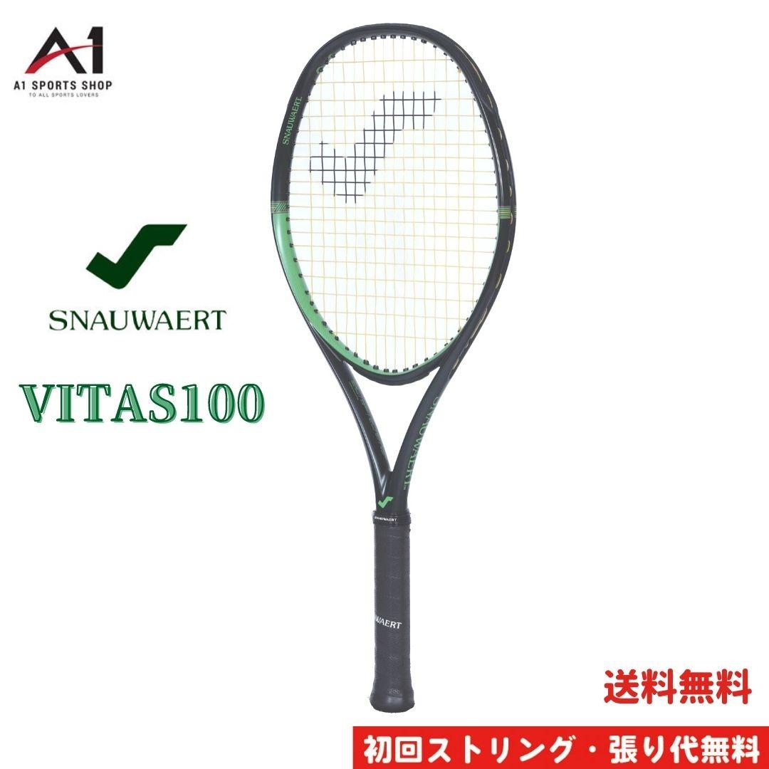 スノワート ビタス100 300g 黄金スペック テニスラケット SNAUWAERT
