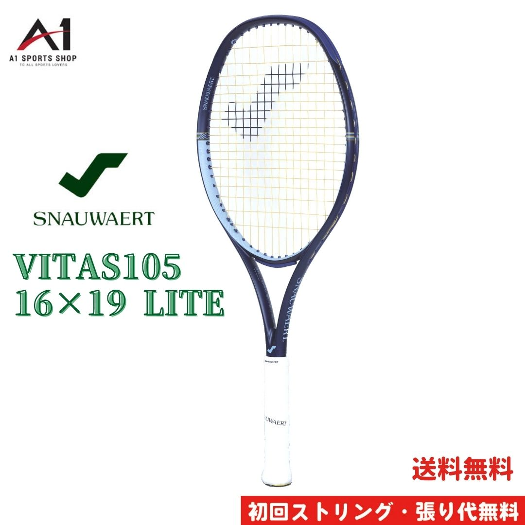 SNAUWAERT VITAS105 LITE 16×19|スノワート ビタス105 ライト 16×19