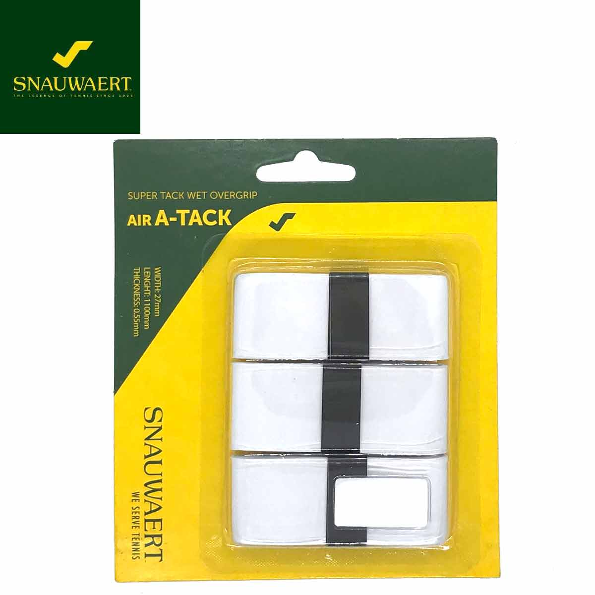 スノワート グリップテープ エアアタック 3本入り | SNAUWAERT AIR A-TACK 3pc