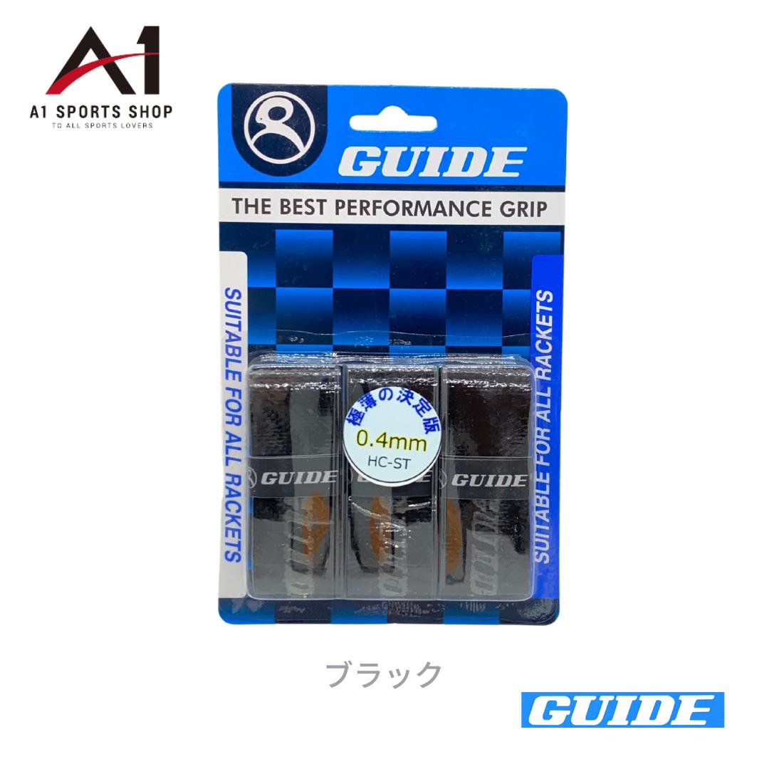 ガイド グリップテープ スーパー・シン オーバーグリップ 3本入り  バドミントン テニス GUIDE