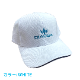ダイアデム スポーツキャップ テニス 帽子 UVカット DIADEM