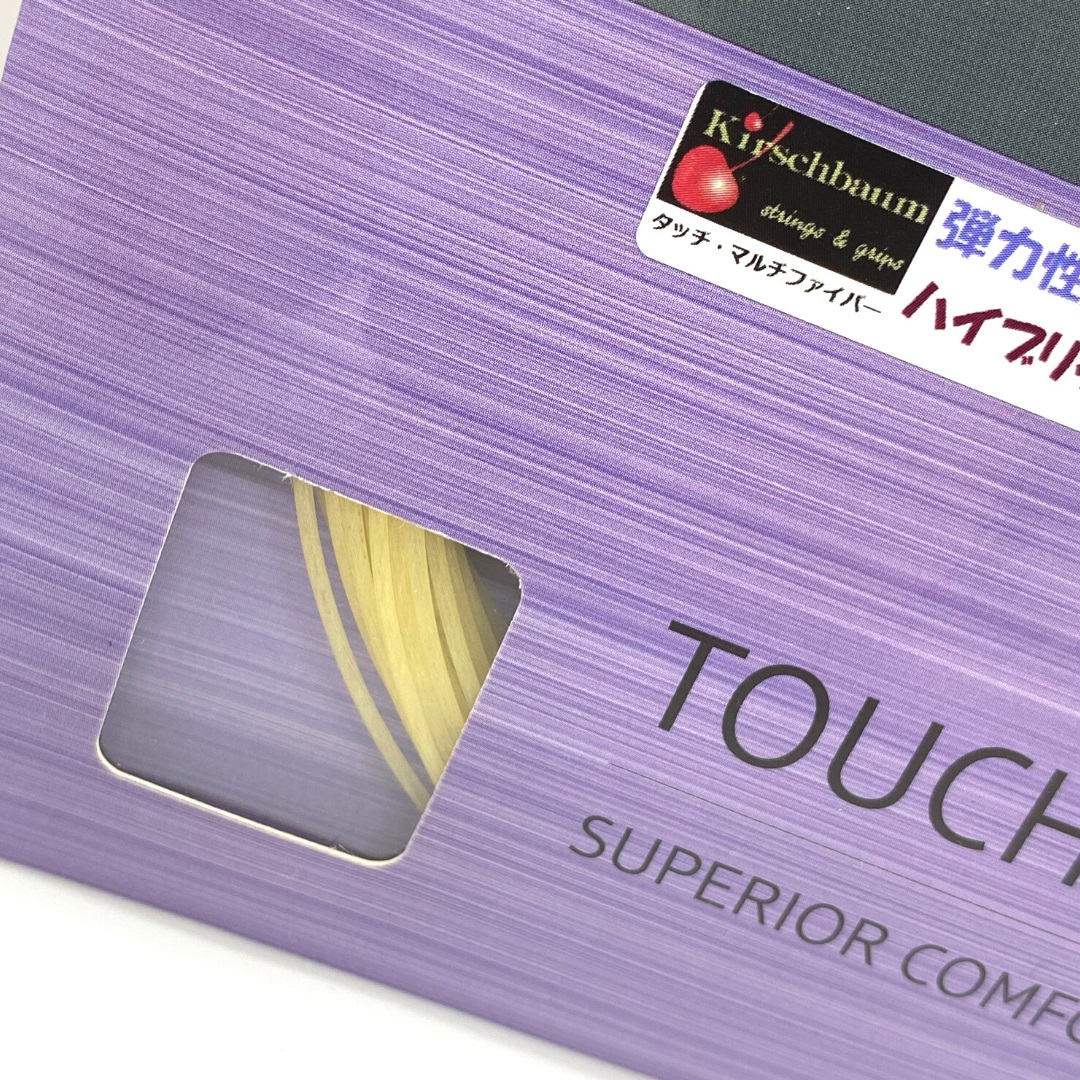 キルシュバウム テニスストリング Touch Multi-fibre/タッチ マルチファイバー ガット ナイロンマルチ