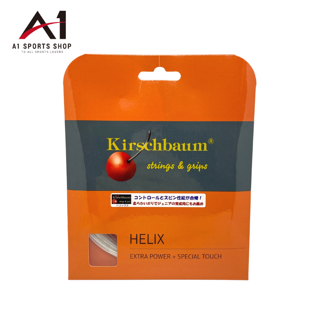 キルシュバウム Helix/ヘリックス(120/125/130)ポリガット テニスストリング スピン系ストリング