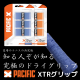 パシフィック xTRグリップ 12本入り テニスオーバーグリップ ドライタイプ PACIFIC