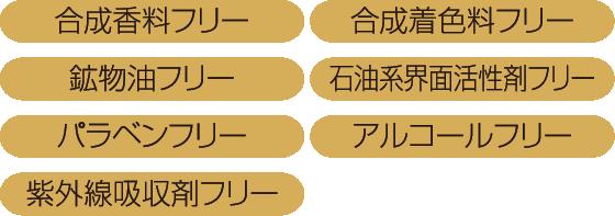 ハイライン No.3 -50g-  (保湿クリーム)