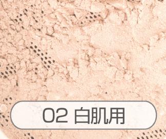 Miss 9' ミスナイン ザ ゴールデンフェイスパウダー 02 (白肌用)