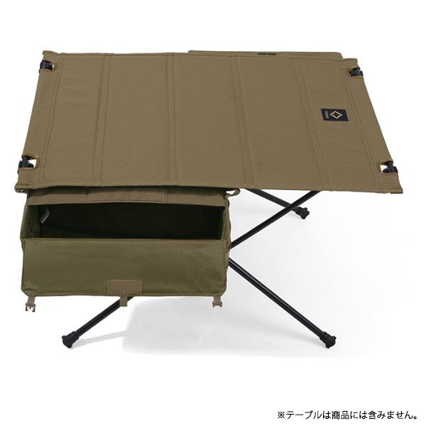 Helinox Table Side Strage S テーブルサイド ストレージ S