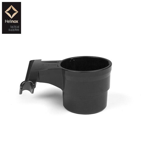 Helinox Cup Holder カップホルダー プラスチック