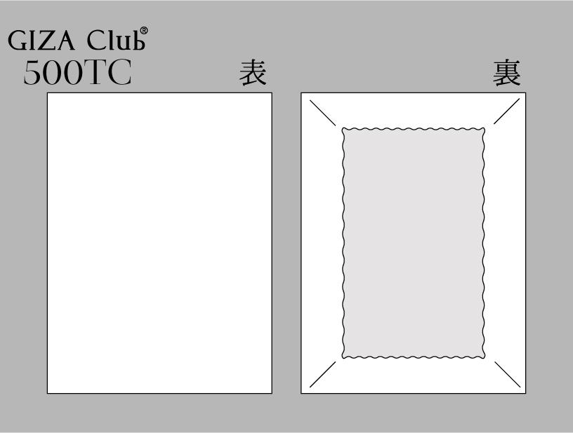 エジプト超長綿 GIZA Club 500TC ボックスシーツ
