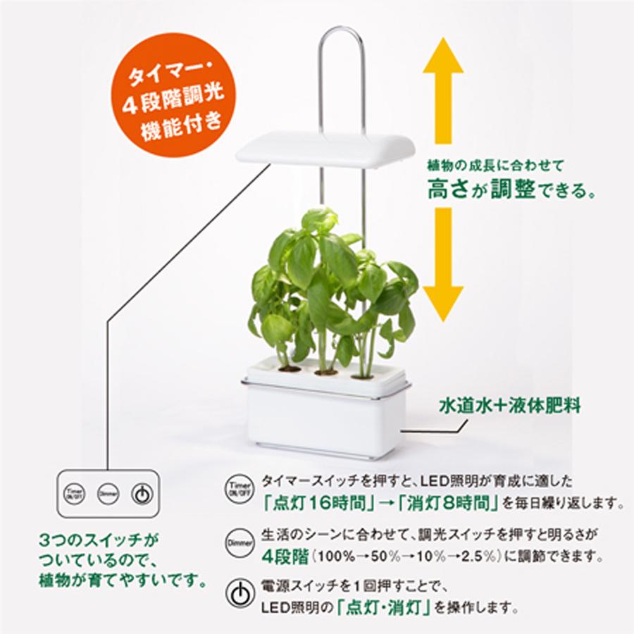 LED水耕栽培器 灯菜15 Akarina15