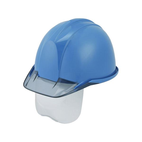 【スターライト】ヘルメット PC-701M PC樹脂 メッシュ付内装 フェイスシールド付【作業用/工事用/産業用/防災用】