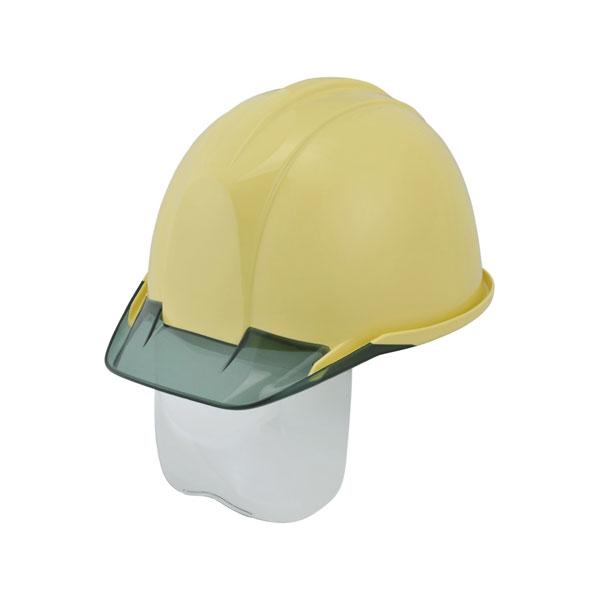 【スターライト】ヘルメット SS-701M S type ABS樹脂 メッシュ付内装 フェイスシールド付【作業用/工事用/産業用/防災用】