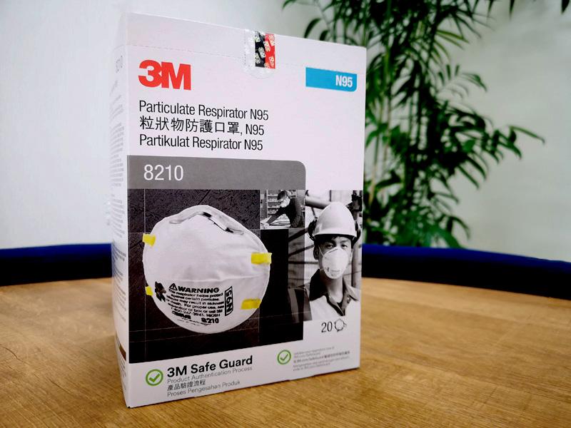 3M(スリーエム) N95マスク 8210N95 1箱20枚入