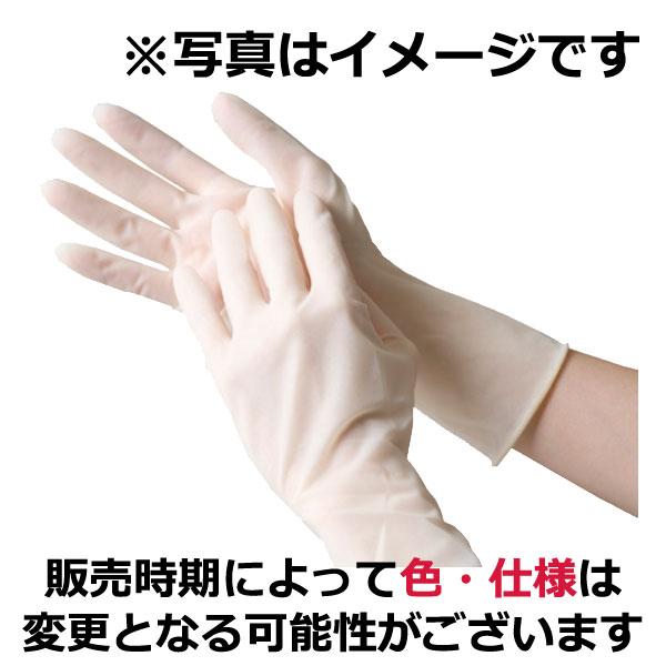 【介護従事者向け】新興感染症対策用プラスチックガウンセット【防護服 保護メガネ マスク 手袋】